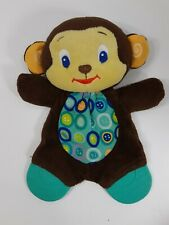 """Bright Starts Monkey Plush Security Blanket Toy 8"""" Lovey Brown and Aqua TeetherG"""