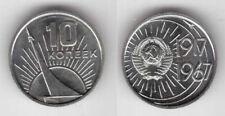 SOVIET RUSSIA USSR - 10 KOPEEK PROOF LIKE UNC COIN 1967 YEAR Y#136 50th ANNI