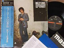 BILLY JOEL 52nd Street JAPAN MASTER SOUND LP Audiophile OB+SHRINK 30AP1955 Ex+