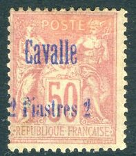 Kavalla (Français Po en turc Empire) -1893-1900 2pi SUR 50 C Rose SG 47 monté/M