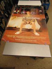 Lost In Translation 2003 Bill Murray Scarlett Johansson Movie Poster N6603