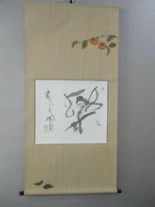 HANGING SCROLL KAKEJIKU Calligraphy: 楽風月 Gaku Fugetsu Enjoy Nature by Houen #978