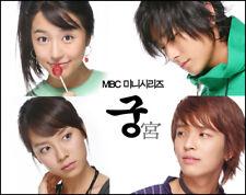 Princess Hours - 2006 Korean TV Series - English Subtitle