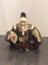Exquisite Chinese Figurine Moriage Style