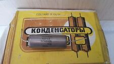 0.1uF 100nF 1000V  PIO Audio Capacitor  USSR  Crystal Sound  K40-Y9  K40-U9  1pc