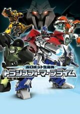 Ultra Robot Life Body Transformers Prime Vol.17 DVD Japan Japanese IMPORT