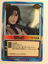 Naruto Card Game Rare 術-215