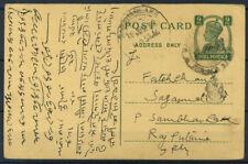 India Patiala 1948 Intero postale 100% Viaggiato , Cartolina Postale, 9 PS