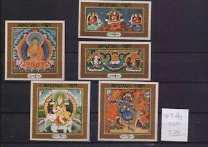 ! Bhutan 1969.  Stamp. YT#239/243. €30.00!