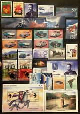 Iceland Year Set 2004 Complete - All Issues - Blocks & Panes - MNH - EXCELLENT!