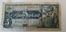 Russia 5 Rubles 1938 (F-VF) Condition Banknote
