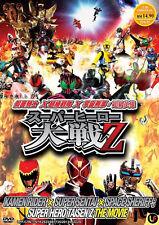 Kamen Rider×Super Sentai×Space Sheriff :Super Hero Taisen Z Movie DVD +EXTRA DVD