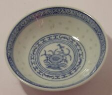 "Dish 10cm/4"" Dia Ceramic Rice Pattern Guaranteed quality"