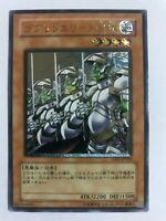 YuGiOh Konami CRV-JP020 Ultimate Rare Goblin Elite Attack Force Japanese