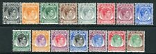 Weeda Singapore 1/20 MNH/H KGVI 1948 set, perf 14 CV $242.95