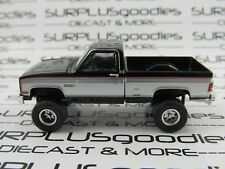 Greenlight 1:64 LOOSE Lifted 1986 GMC SIERRA CLASSIC 2500 Squarebody w/Tow Hitch