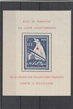 """LVF1941 1941 BLOC FEUILLET """"L'OURS"""" ,SÉRIE BORODINO,  LETTRE, COURRIER OFFICIEL"""