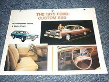 1975 FORD CUSTOM 500 COLOR DEALER ALBUM BROCHURE