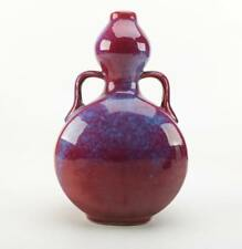 Large Chinese Flambe Glazed Moon Flask - 14""