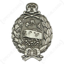 WW1 IMPERIAL GERMAN TANK BADGE - Repro Military Tank Assault Badge Vertical Pin