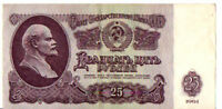 SOVIET UNION 1961 / 25 RUBLE BANKNOTE COMMUNIST CURRENCY / LENIN  #D124