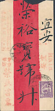 1931 Hanoi Viet Nam Red band Cover Local USe