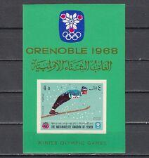 Yemen, Kingdom, MI cat. 457, BL60 B. Grenoble Winter Olympics, IMPERF s/sheet.