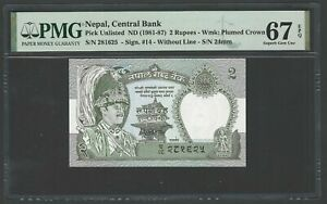Nepal 2 Rupees ND(1981-87) Pick Unlisted Uncirculated Grade 67