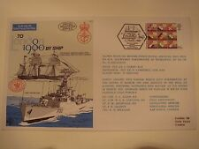 Military Issue Int'l Stamp Exhibition London '80 FDC By Air From HQ BFPO By Ship