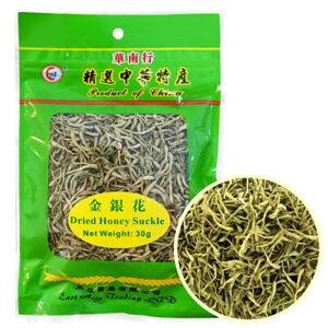 100% Natural Dried Honeysuckle Flower Honey Suckle 30g 金銀花