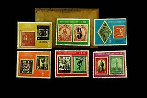 PARAGUAY 1968 CENTENARY OF POSTAGE STAMPS SET OF 6v MNH STAMPS #1089-94