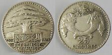 LIBAN  ,  RÉPUBLIQUE  LIBANAISE  ,  25  PIASTRES  ARGENT 1936 ,  RARE