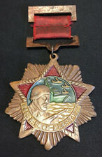 Republic of China Vtg Medal The Peoples