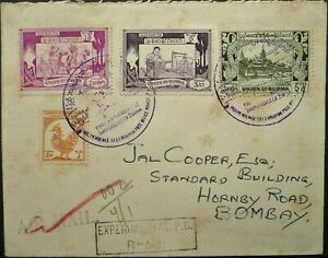 BURMA 1949 1st ANNIV. OF INDEPENDENCE AIRMAIL COVER TO BOMBAY W/ SPECIAL CANCELS