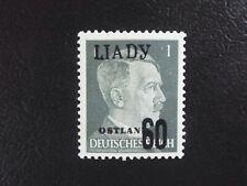 Local Deutsches Reich WWll overprint Ljady Mi 2a MNH