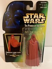 1996 Star Wars POTF Emperor's Royal Guard With Force Pike Action Figure
