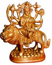 4'' Solid Brass Durga Handmade Statue Puja Hindu Goddess Religious Idol temple