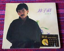George Lam ( 林子祥 ) ~ 愛情故事 (金碟) (華納+EMI金唱片復刻王系列) Cd