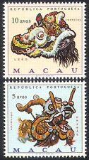 Macau 1971 Lion/Dragon/Masks/Carnival/Festival/Dance/Music 2v set (n41129)