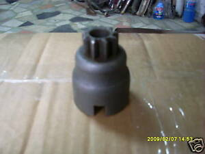 STARTER DRIVE GEAR FOR JEEP WILLYS