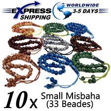 Lot 10 Small Tasbih Prayer 33 Worry Beads Misbaha Muslim Islamic Allah & Mohamed