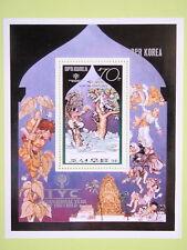 "korea 1981 Korean Fairy Tale ""A Gold Nugget and Maize Cake"" S/S MNH Sc#2021"