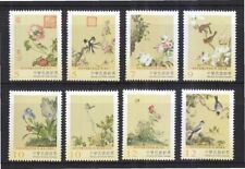 China Taiwan 2016 Paintings Giuseppe Castiglione Flowers Bird stamp
