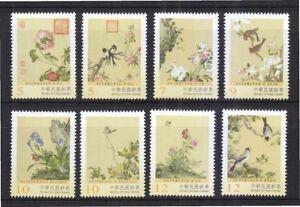 China Taiwan 2016 Paintings Giuseppe Castiglione Flowers Bird stamp