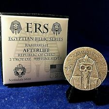 """2OZ SILVER BU/BRAND NEW ANTIQUED EGYPTIAN RELIC SERIES""""RAMESSES II""""AFTER-LIFE"""""""