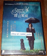 SWEET RAIN (ACCURACY OF DEATH) (NEW DVD) KANESHIRO TAKESHI JAPAN MOVIE R3
