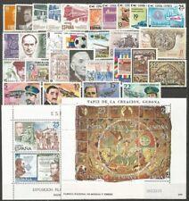 España Año Completo 1980 Nuevo sin Charnela MNH