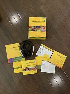 Rosetta Stone Spanish (Spain) Level 1, 2, 3, 4 & 5 Homeschool Edition V3