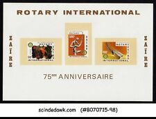 Zaire - 1980 75th Anniversary Of Rotary International - Min/Sht - Mint Nh Imperf