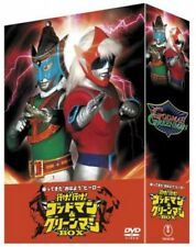 "(DVD3 Disc) Go ""Good morning"" hero is back! Go! Godman & Green Man BOX"